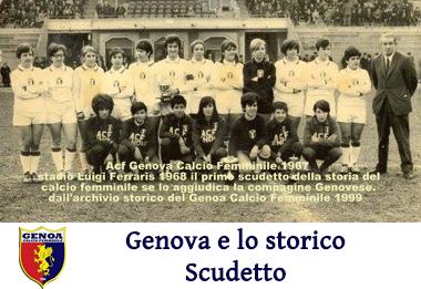 Genova scudetto